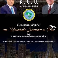 Convenção Nacional das Assembleias de Deus Madureira acontece na AD Brás